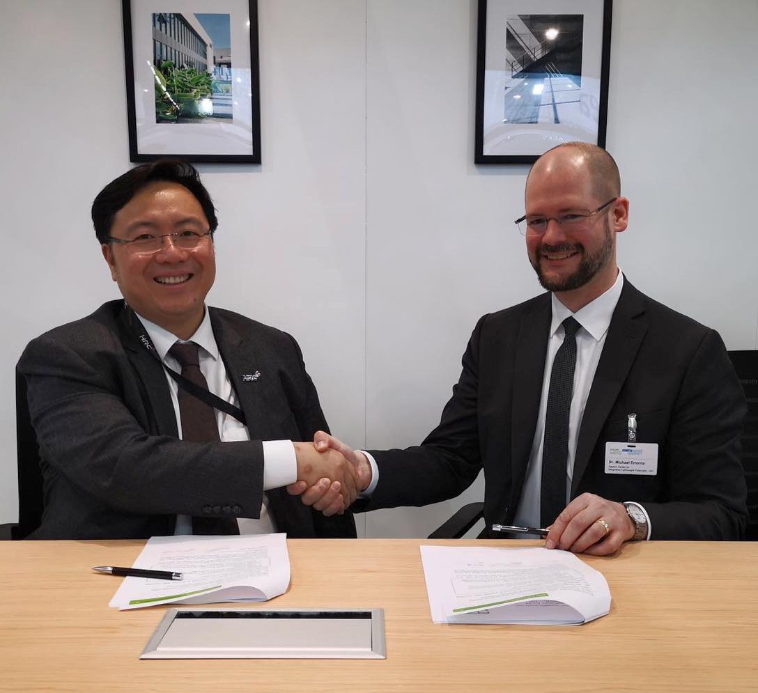 HRC正式加入AZL德国亚琛工业大学轻量化联盟